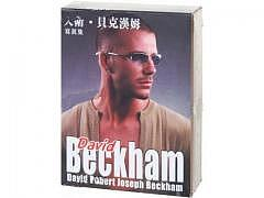 David Beckham Poker